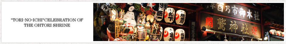 """TORI-NO-ICHI""CELEBRATION OF THE OHTORI SHRINE"