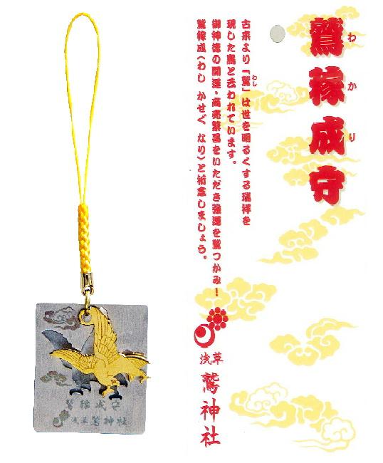 http://www.otorisama.or.jp/images/wakari-0203.jpg
